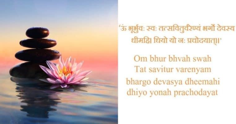 Le sens du mantra Gayatri